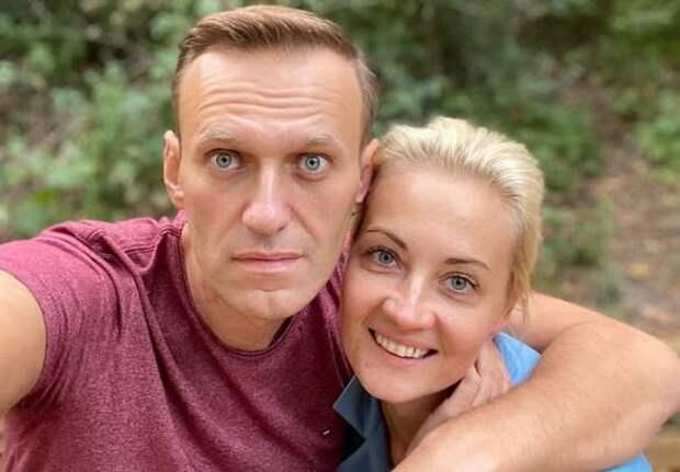 Жена Навального выдаёт настоящих кураторов главы ФБК