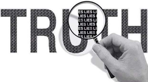Психология лжи: как нас выдают жесты и мимика