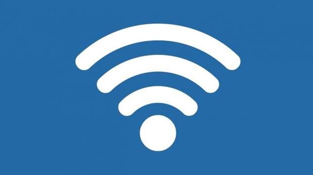В студенческих общежитиях на Балтийской и в Кочновском проезде появился бесплатный Wi-Fi