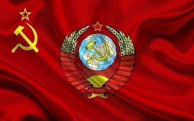 Дорогое это удовольствие, восстановление СССР