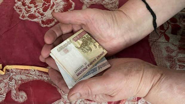 Левая коалиция в Думе предложила упразднить Пенсионный фонд