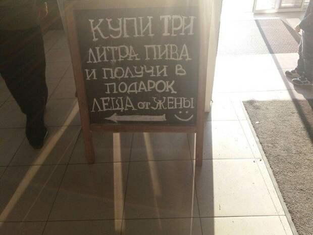 1477480451_fotoprikoly-dlya-zhenatyh-3