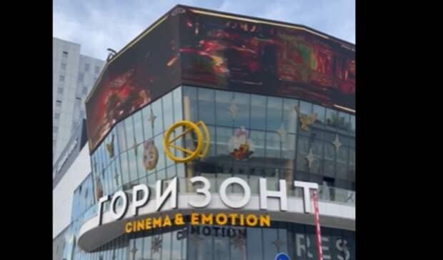 Ростовчане взломали огромный экран наздании ТЦиначали играть нанем вприставку