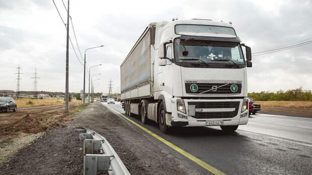 Большим грузовикам вРостове запретят въезжать нанесколько улиц сапреля