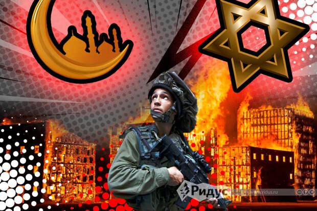 Палестина слаба: стоит ли ждать масштабной арабо-израильской войны?