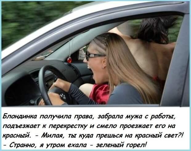 SMS из сервиса : Вася если ты ещё жив.. аккуратно остановись и затяни болты на колесах.. а то мы забыли....