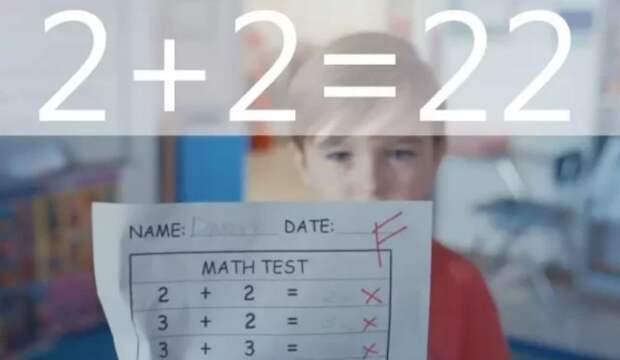 """Сколько будет 2+2?: """"Альтернативная математика"""" США повергла русских в шок"""