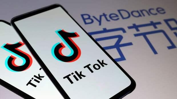Китай выступил против действий США в отношении TikTok и WeChat