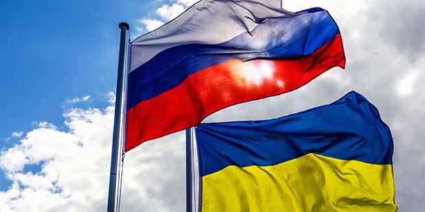 Украина подала иск против России