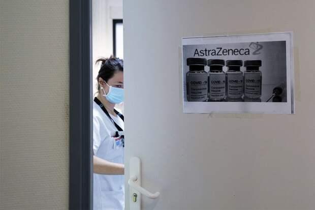 Норвегия не возобновит использование AstraZeneca