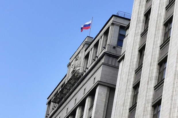 Госдума осудила политику Молдавии и Украины в отношении Приднестровья