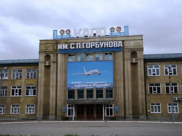 фото: rutraveller.ru