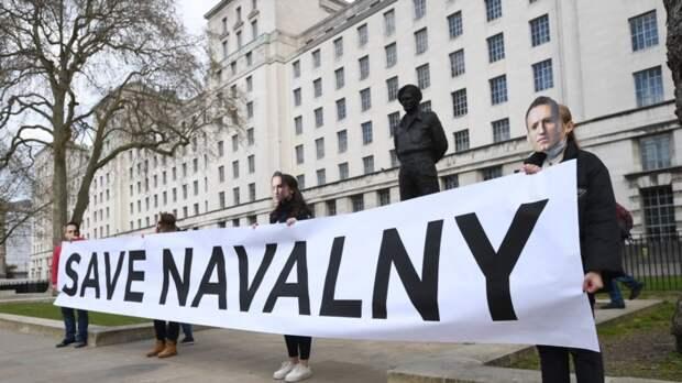 Британия и Евросоюз выступили в поддержку Алексея Навального