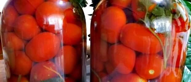 Удобный способ замариновать помидоры: вкус у помидоров «что надо». Маринад идёт на «ура» (без уксуса)