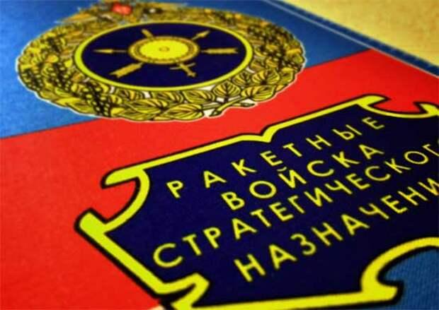 Более 600 рабочих мест и постов обслуживания развернуто в РВСН для проведения техобслуживания техники