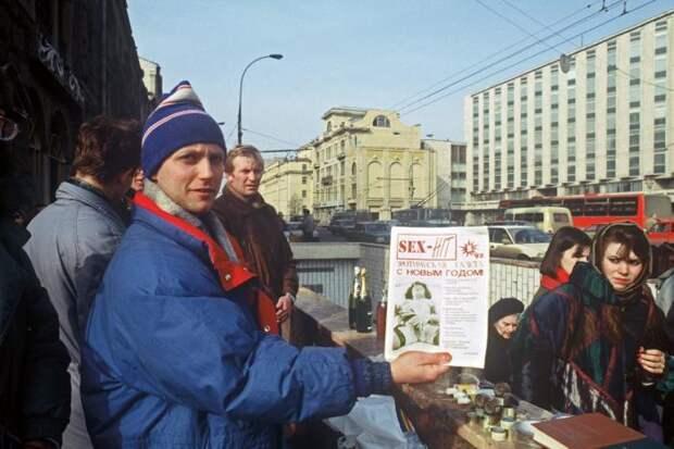 Уличная торговля эротической газетой SEX–HIT, 1992 год, Москва