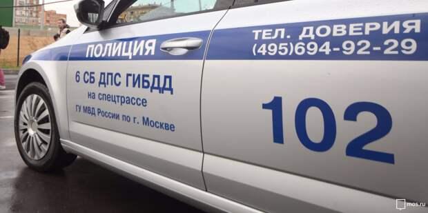 Несоблюдение дистанции стало причиной ДТП на Римского-Корсакова