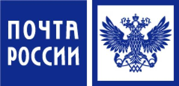 """""""Почта России"""" планирует продавать товары под собственным брендом"""