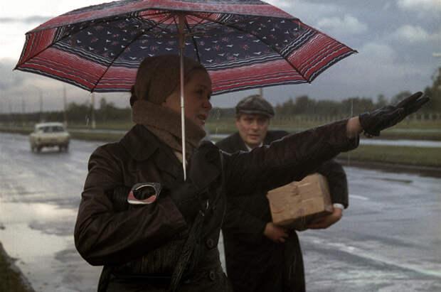 Кадр из фильма Осенний марафон, 1979