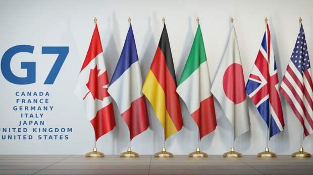 Саммит G7 по Афганистану