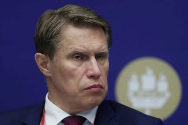 Мурашко заявил, что российские регионы близки к победе над COVID-19