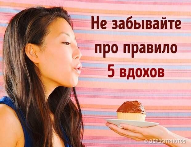 6 простых шагов, которые помогут навсегда отказаться от сладкого