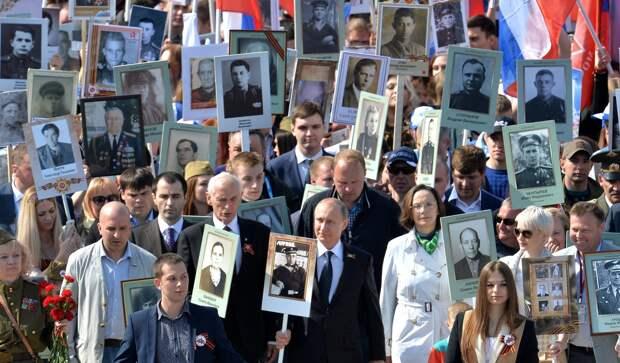 Путин: «Бессмертный полк» пройдет в 2021 году