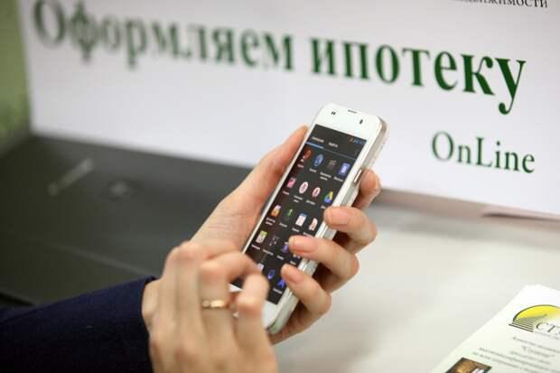 Стало известно, когда россиянам начнут выдавать цифровую ипотеку