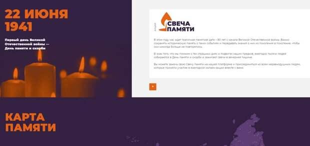 22 июня Ямал зажигает свечи памяти