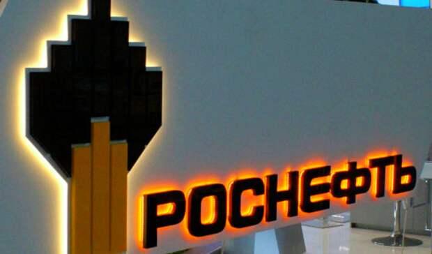 В рамках buyback «Роснефть» приобрела акций и GDR на $0,9 млн
