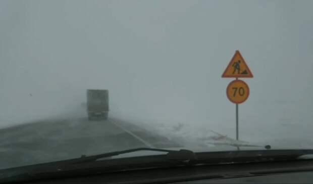 Видимость натрассах Тюменской области резко упала, ожидается— 29 иснежные переметы