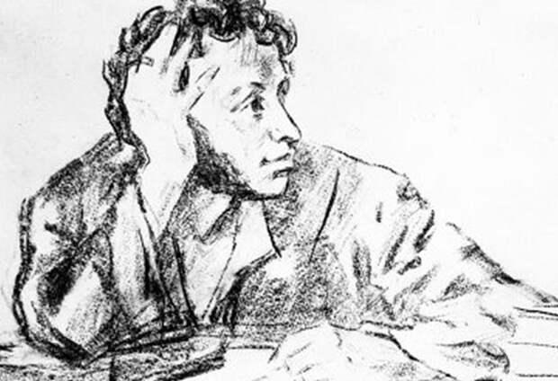 ТЫ и ВЫ (А.С. Пушкин)