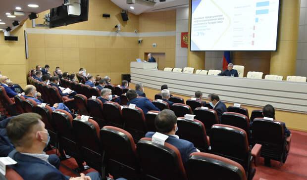 ВТатарстане хотят реанимировать проект ГПЗ для «Казаньоргсинтеза»
