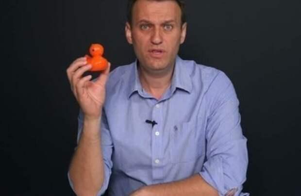 Навальный объяснил, почему россиян не возмущают богатства чиновников, о которых он рассказывает