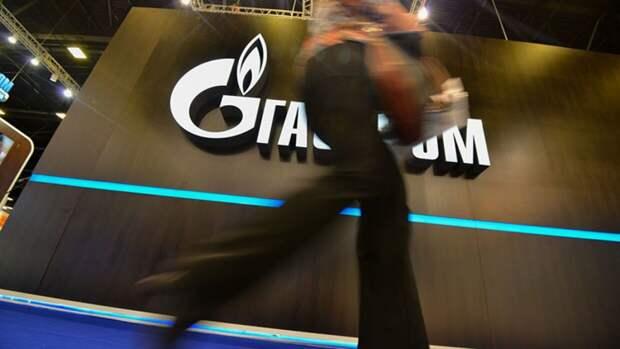 """""""Газпром"""" пока не планирует строить новые трубопроводы в Европу"""