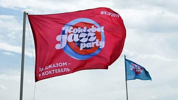 Глава РФПИ: Doctor Jazz Party покажет важность диалога в борьбе с вирусом