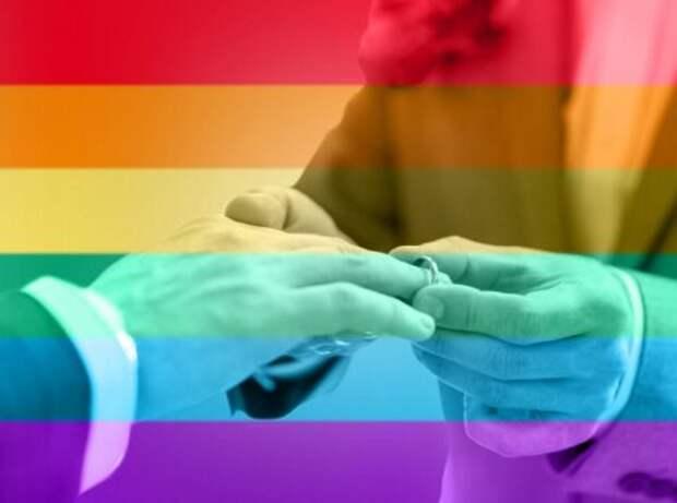 Возможно ли венчание однополых браков