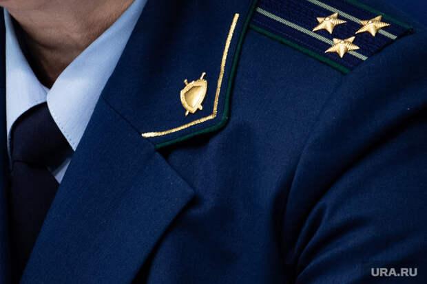 Генеральная прокуратура проводит массовую ротацию силовиков ХМАО