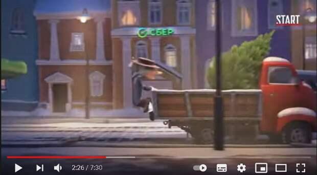 Чебурсбер: Греф использует «Союзмультфильм» для рекламы своего банка