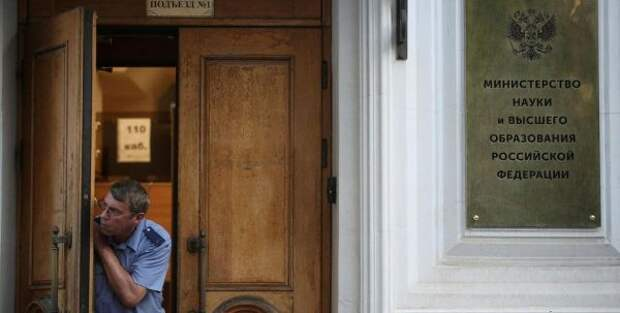 Замдиректора департамента Минобрнауки задержан замошенничество
