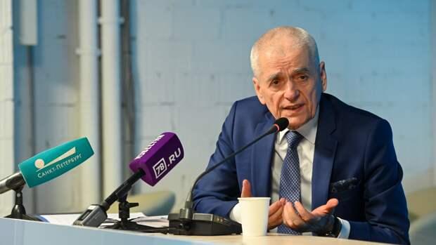 Идею изменить модель проведения ЕГЭ оценил зампред комитета Госдумы Онищенко