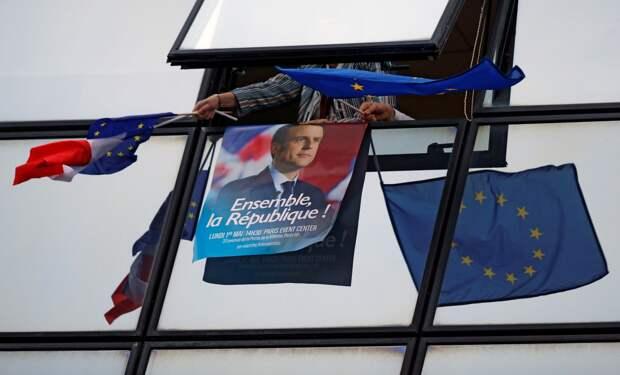 Выборы близко: Макрон и ловушка ЕС