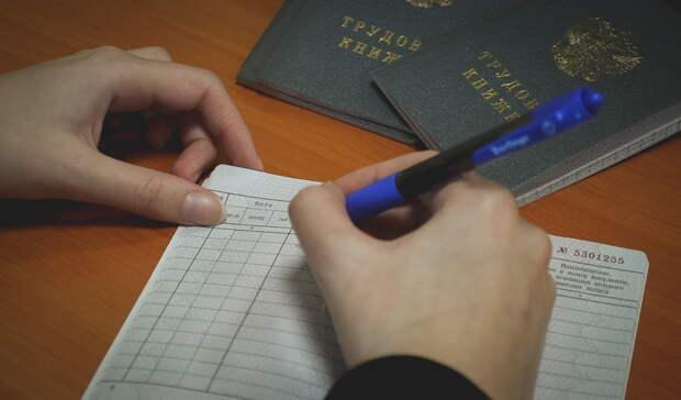 Власти Удмуртии намерены восстановить занятость до допандемических значений