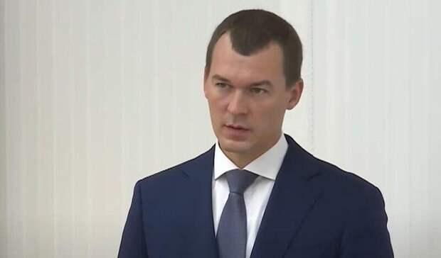 Врио губернатора Хабаровского края Дегтярев отменил тендер на свою охрану