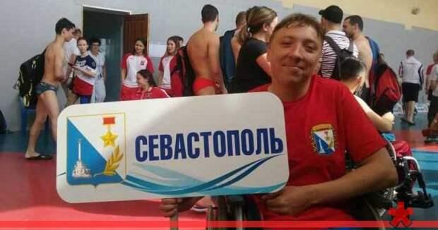 Севастопольский паралимпиец установил новый мировой рекорд