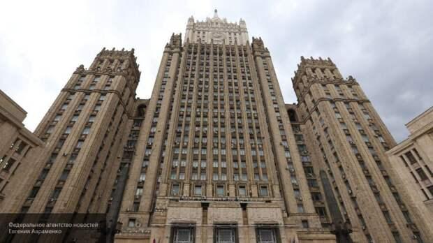 """МИД РФ сообщил о своей позиции по поводу расширения """"нормандского формата"""""""