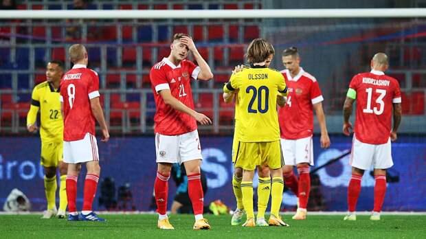 Сборная пропустила после ошибки Дзюбы и проиграла Швеции