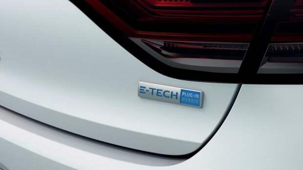 Компания Renault опубликовала изображения нового Mégane E-Tech Electric