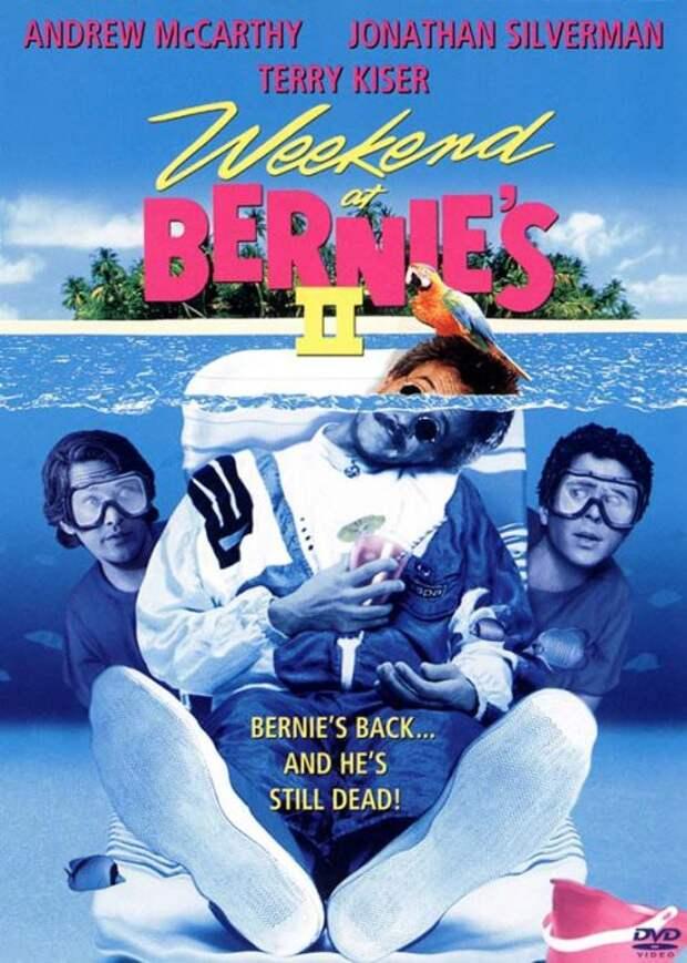 Уик-энд у Берни 2 / Weekend at Bernie's II, 1993 70-80 года, комедии, на выходные, подборка