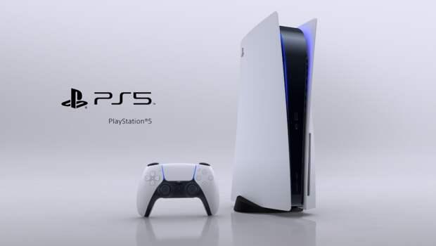 Нехватку консолей PlayStation 5 не удастся ликвидировать в ближайшее время